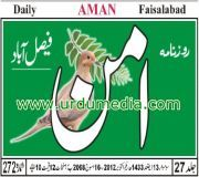 daily-aman