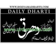 daily-dharti