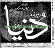 daily-dunya-lahour