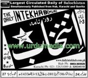 daily-intekhab